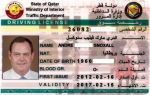 My Qatar Driving License