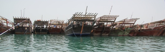 Dhows near the boatramp - Wakra